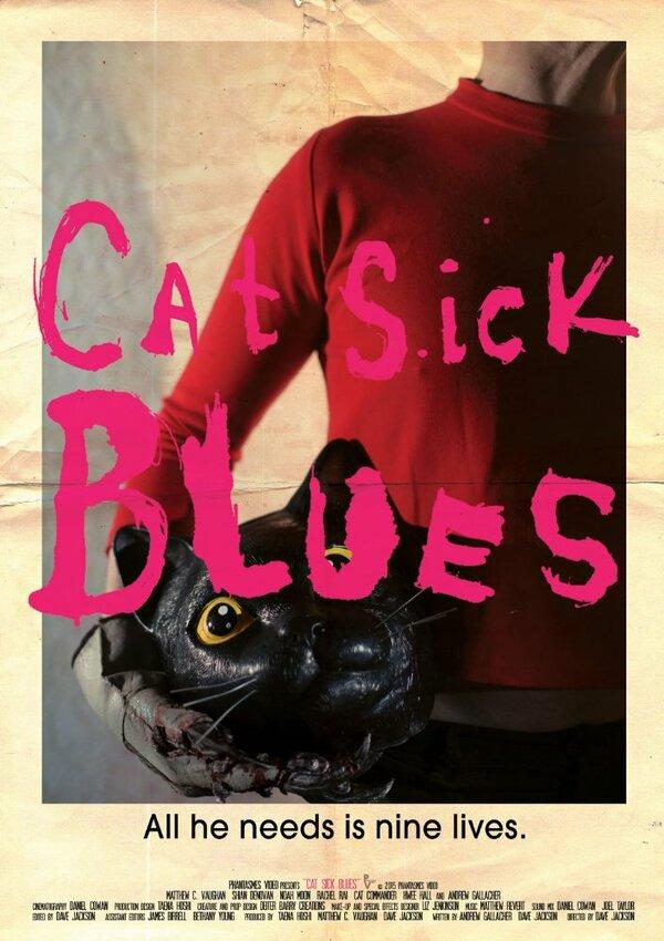 Блюз больного кота (2015)