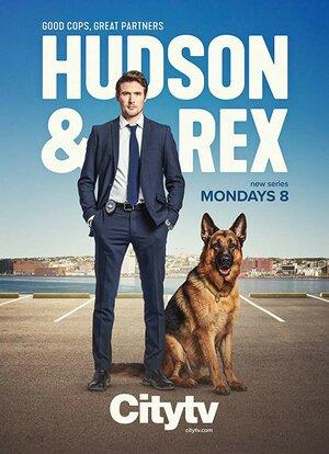 Хадсон и Рекс (2019)
