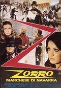 Зорро, маркиз Наваррский (Zorro marchese di Navarra)