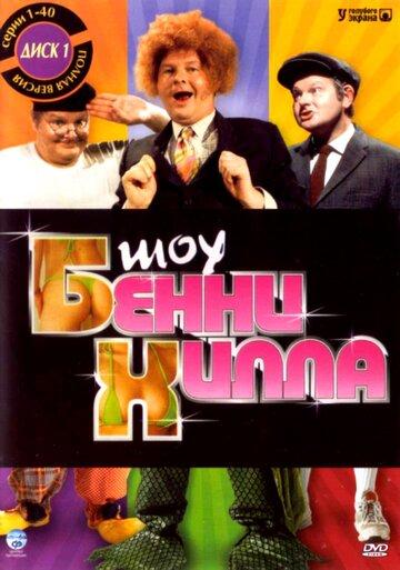 Кино Энигма