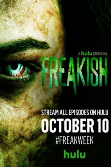 Сериал Жуть / Freakish (сезон 1) смотреть онлайн