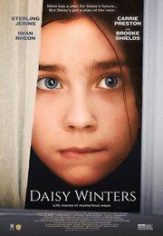 Смотреть онлайн Дэйзи Уинтерс
