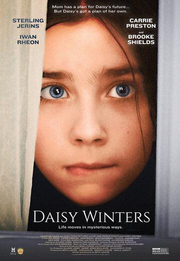 Дэйзи Уинтерс (2017)