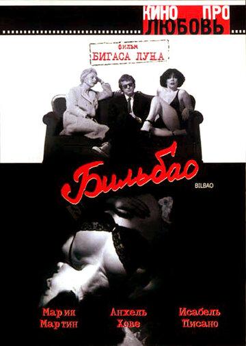 Бильбао (1978)