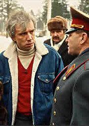 Вкус свободы (1991)