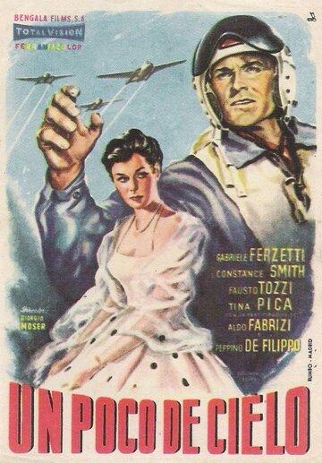 Немного неба (1955)