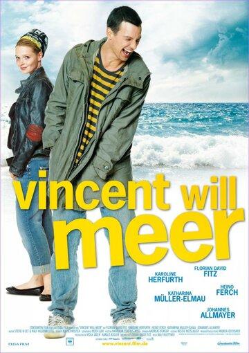 Винсент хочет к морю 2010 | МоеКино
