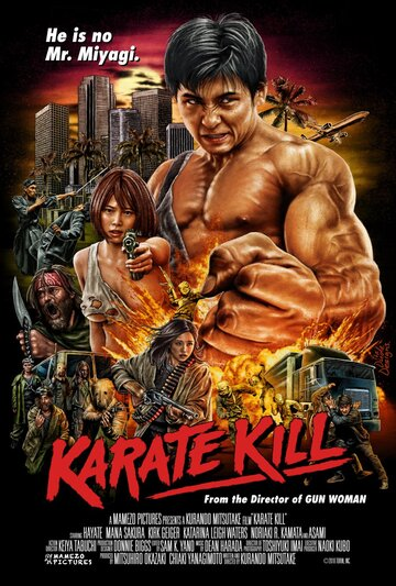 Убойное каратэ (2016) полный фильм