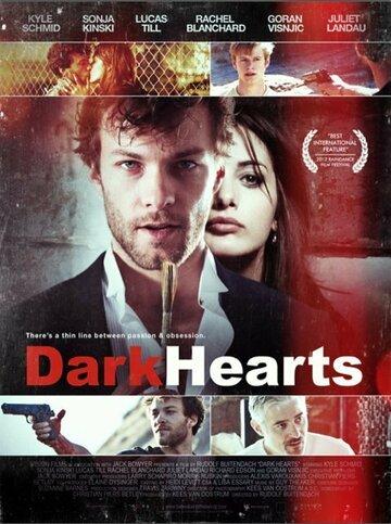 Тёмные сердца (2014) полный фильм онлайн
