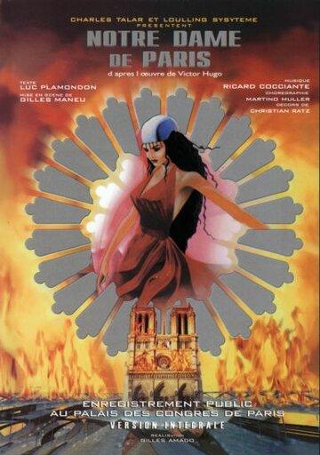 Собор Парижской Богоматери (1999) полный фильм