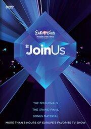 Евровидение: Финал 2014 (2014)