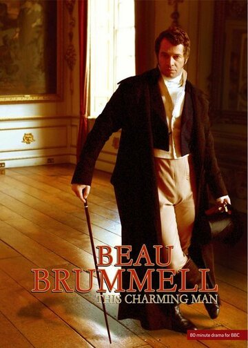 Этот красавчик Браммелл (2006)