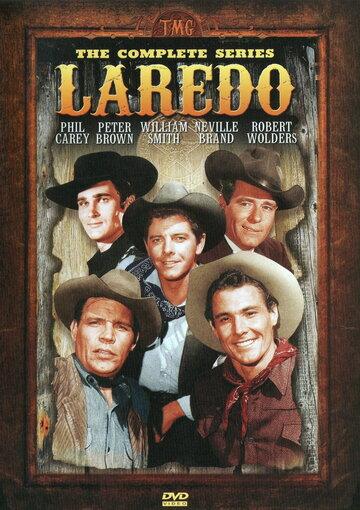 Ларедо (1965)