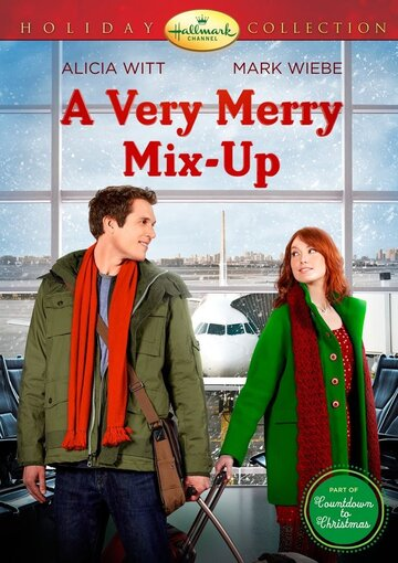 Рождественская путаница (2013)