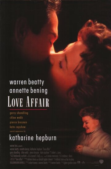 Любовный роман смотреть онлайн