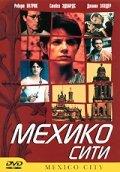 Мехико сити (2000)