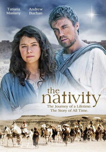 Рождество (2010) полный фильм онлайн