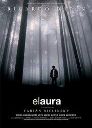 Аура (2005)