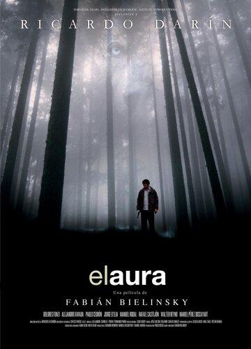 Аура (2005) — отзывы и рейтинг фильма