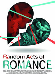 Смотреть онлайн Случайные проявления романтики