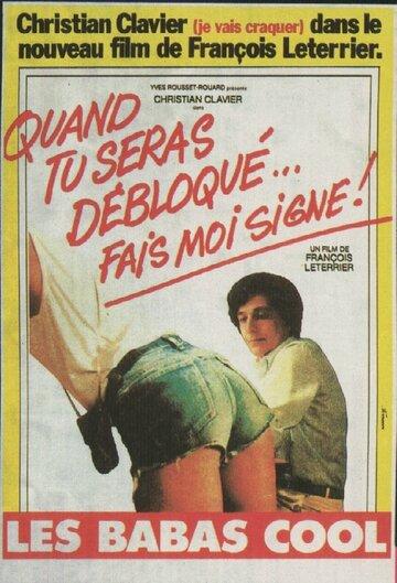Клевые девушки (Les babas cool)