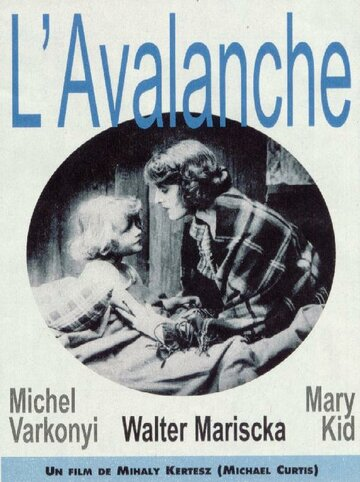Лавина (1923)