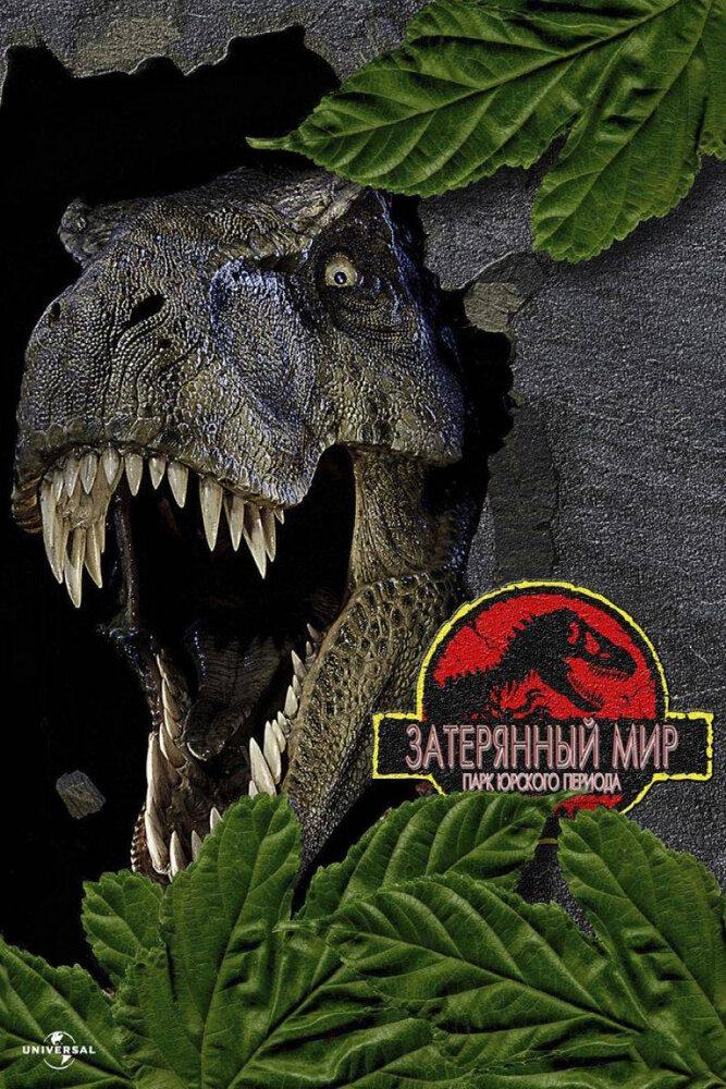 KP ID КиноПоиск 1060