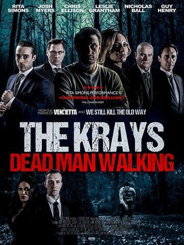 The Krays: Dead Man Walking (2018)