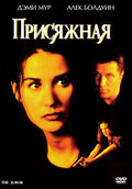 http://www.kinopoisk.ru/images/film/16869.jpg