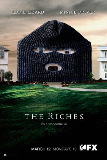 Богатые (2007)