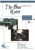 The Blue Hotel (1977)