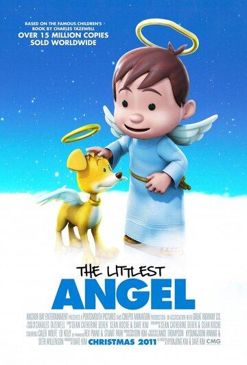 Самый маленький ангел 2011 | МоеКино