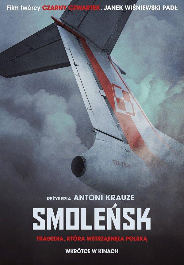 Смоленск (2016)