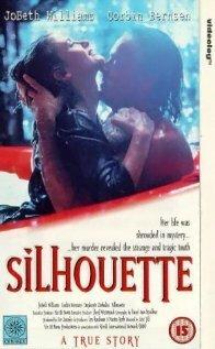 Силуэт (1994)