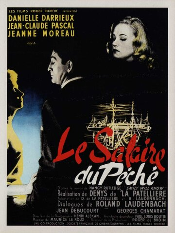 Зарплата греха (1956)