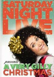 Субботним вечером в прямом эфире: Рождество в духе Джилли (2009)