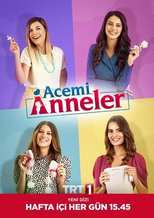 Неопытные мамы / Acemi anneler