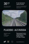 Placebo: Alt.Russia (Placebo: Alt.Russia)