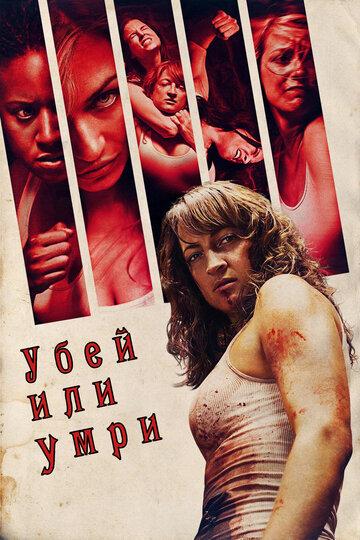 Секс С Рэйчел Николс – Конан-Варвар (2011)