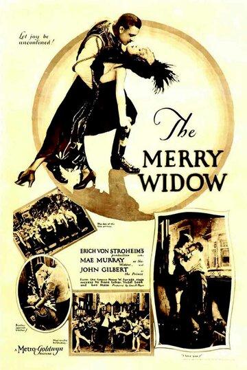 Веселая вдова (1925) полный фильм онлайн