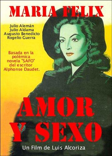 Любовь и секс (Сафо 1963) (Amor y sexo (Safo 1963))