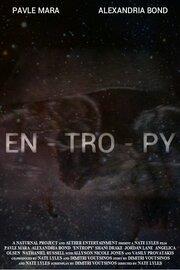 Entropy (2019) смотреть онлайн фильм в хорошем качестве 1080p