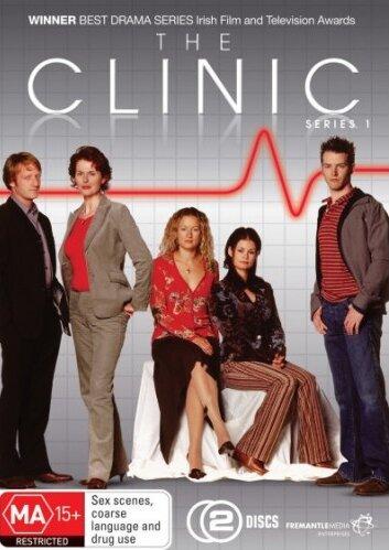 Клиника (2003) полный фильм онлайн