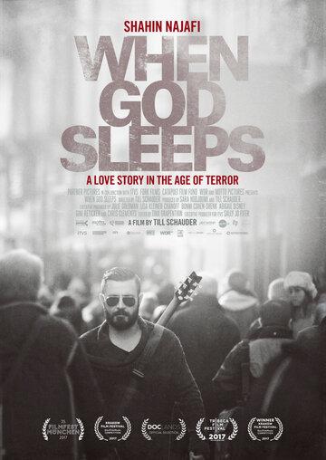 Когда Бог спит / When God Sleeps. 2017г.