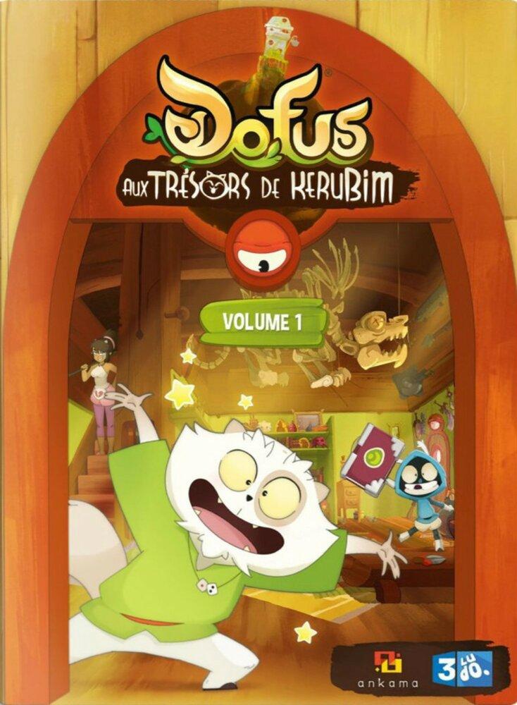 Дофус: Сокровища Керуба / Dofus aux tr?sors de K?rubim (2013)