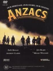 Армейский корпус (1985) полный фильм