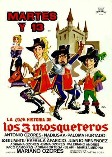 Безумная история трёх мушкетёров (1983)