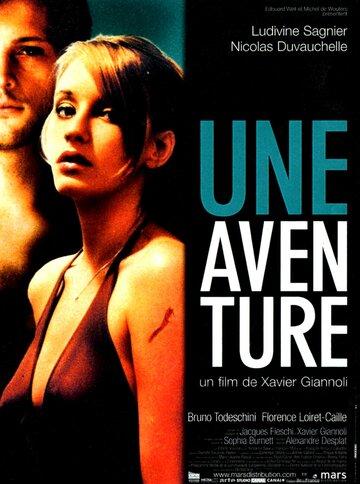 Авантюра (2005) — отзывы и рейтинг фильма