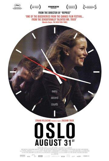 Осло, 31-го августа (2011)