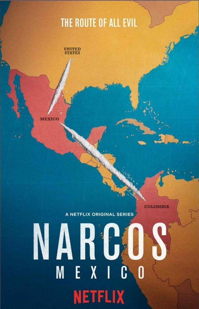 Нарко: Мексика (1, 2 сезон)